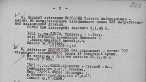 12_kep_Szolomencev_02